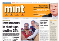Investments in start-ups decline 24%